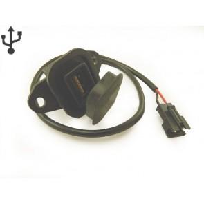 4. [E3/E4]USB output port